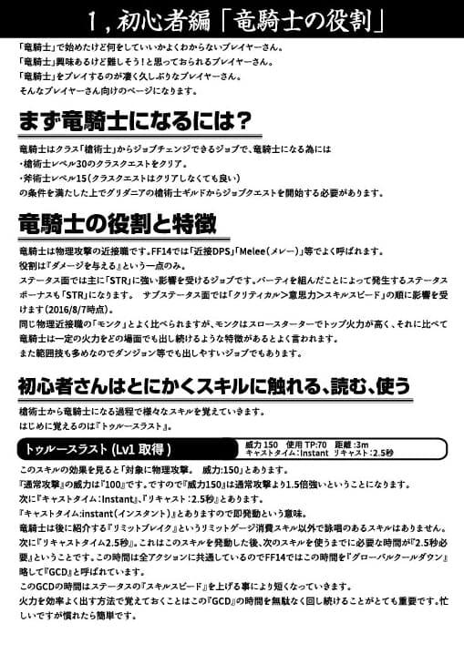 B5L_ryuukisi_06-min.jpg