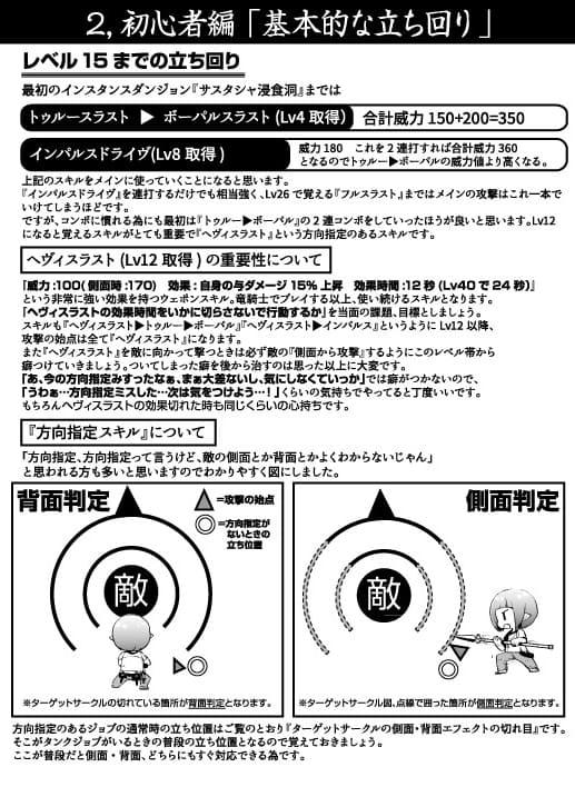 B5L_ryuukisi_07-min.jpg