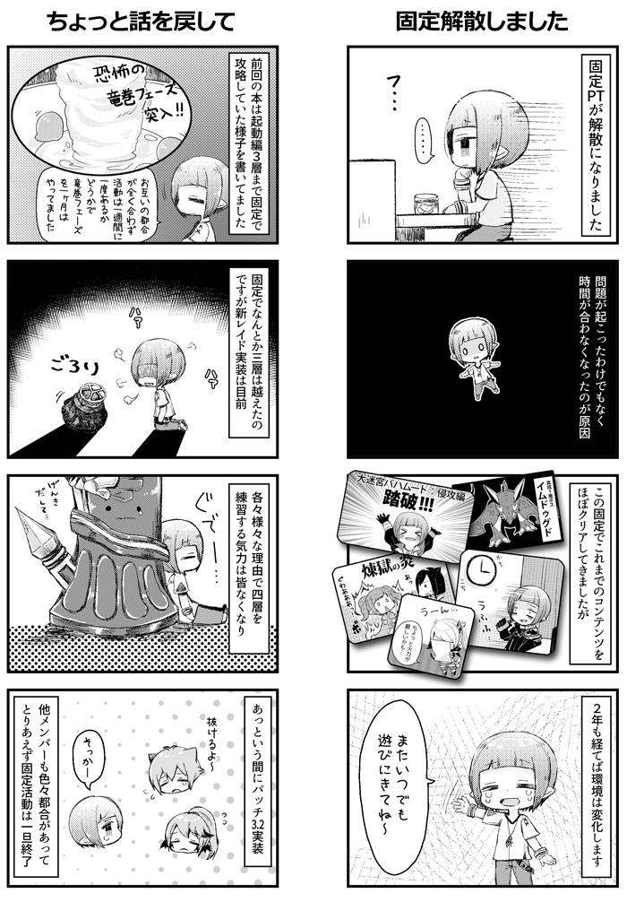 mosumesi_v3_05_do.jpg