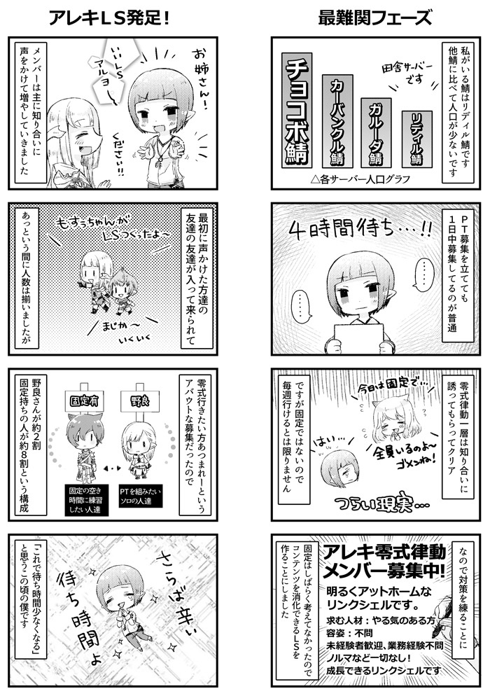 mosumesi_v3_07_do.jpg