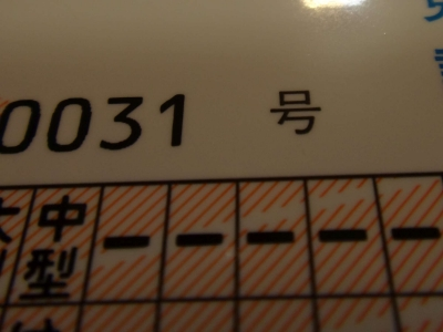 DSC05164.jpg