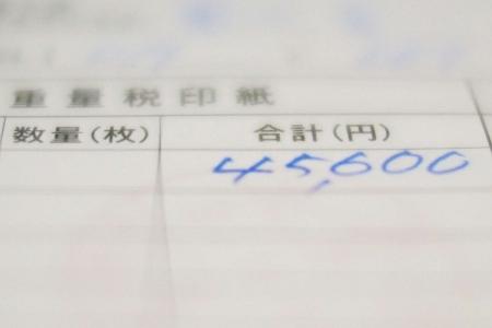 PB160100.jpg