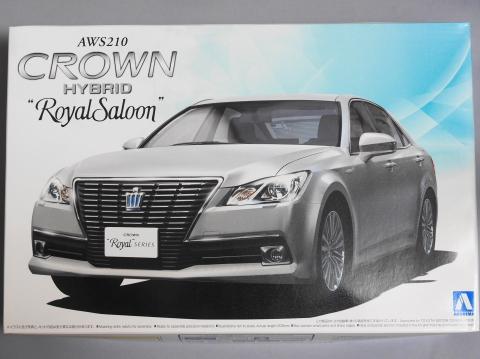 S210_クラウン・ロイヤル&マジェスタ_箱絵