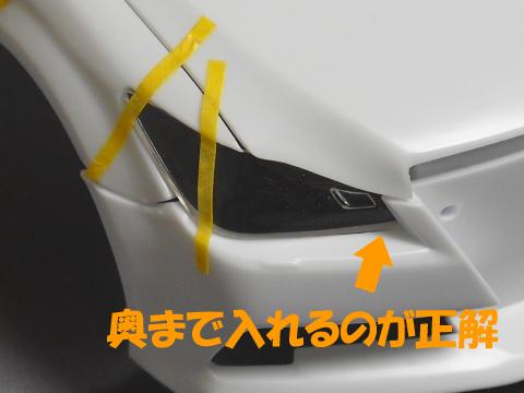 S210_クラウン・ロイヤル&マジェスタ_庇(ひさし)