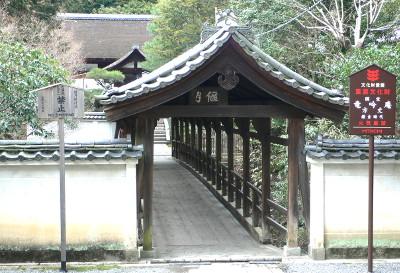 偃月橋と龍吟庵