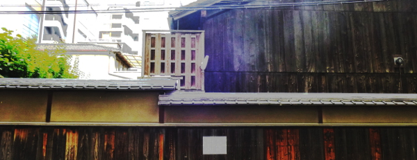 亀末廣の塀