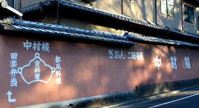 中村楼の壁