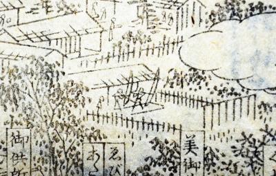 「花洛名勝図会」より円山の弓場