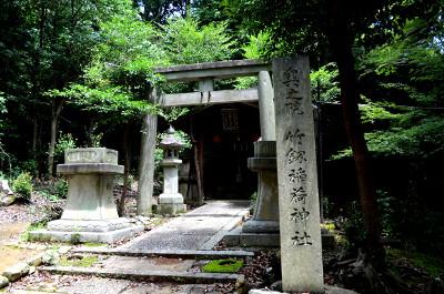 竹劔稲荷社