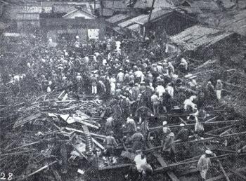 倒壊した西陣小学校