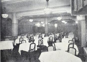 南座の食堂