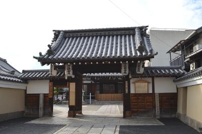 上徳寺山門