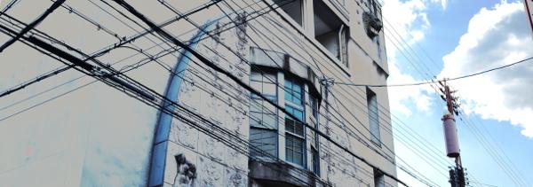 旧西陣電話局
