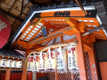 土佐稲荷神社本殿