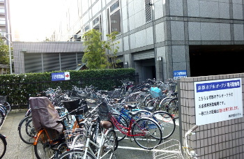 京都ホテルオークラ自転車置き場
