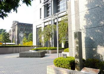 長州藩邸址