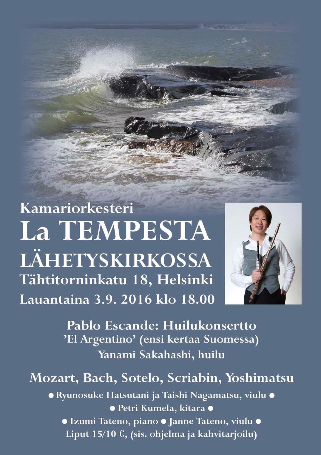 ラ・テンペスタ室内管弦楽団演奏会