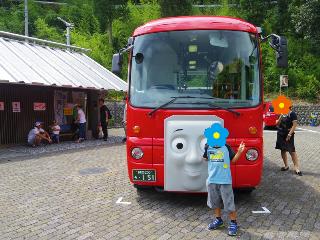 大井川鉄道 バーディ