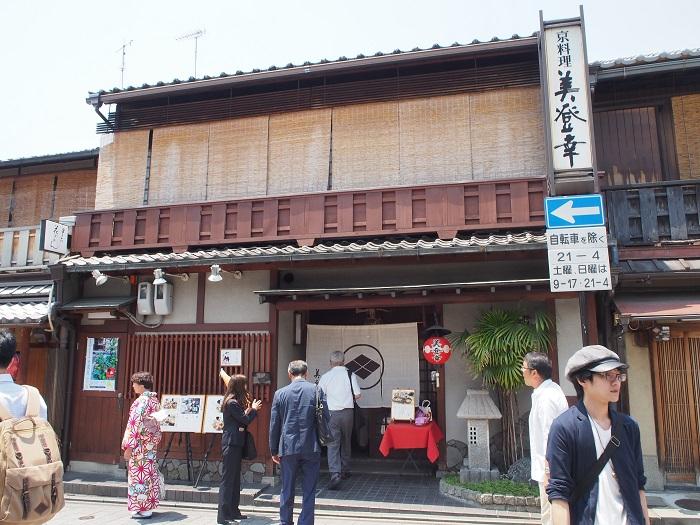 京都1_16_05_21
