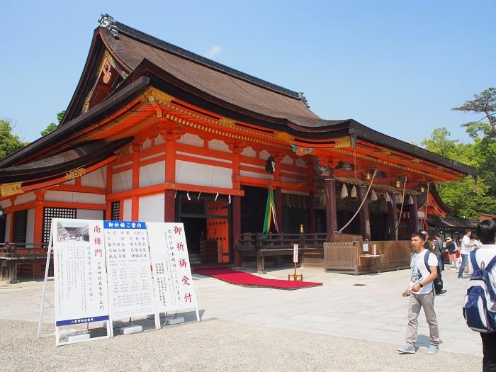 京都3_16_05_21