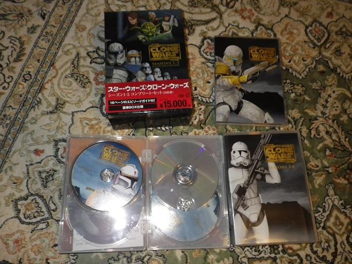DVD16_09_22.jpg