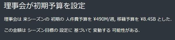 syokiyosan5db.jpg