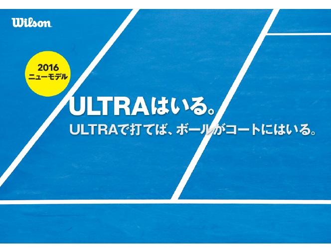 ULTRA-664x504.jpg
