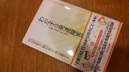 コピー (1) ~ DSC_0526