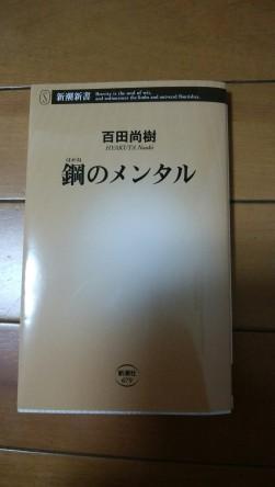 コピー (1) ~ IMG_20160831_213036