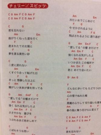 コピー (1) ~ image3