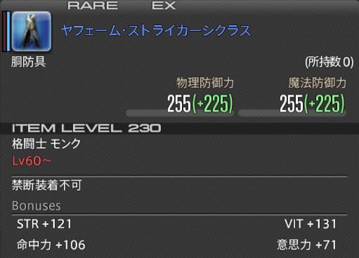 M27-10