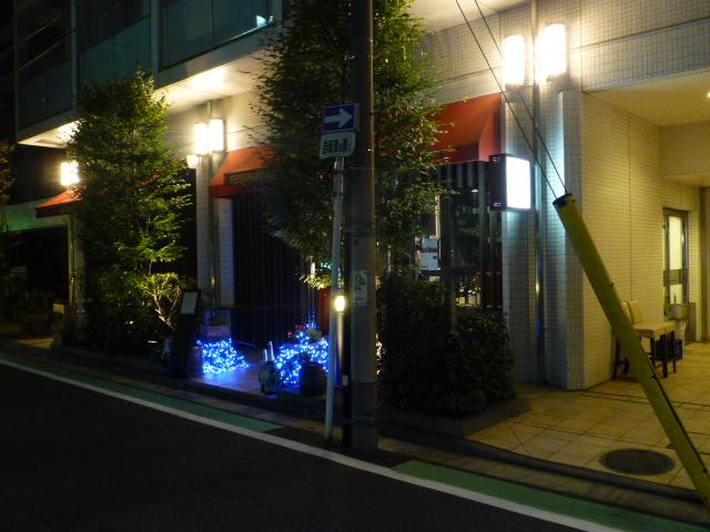 P1140546.jpg