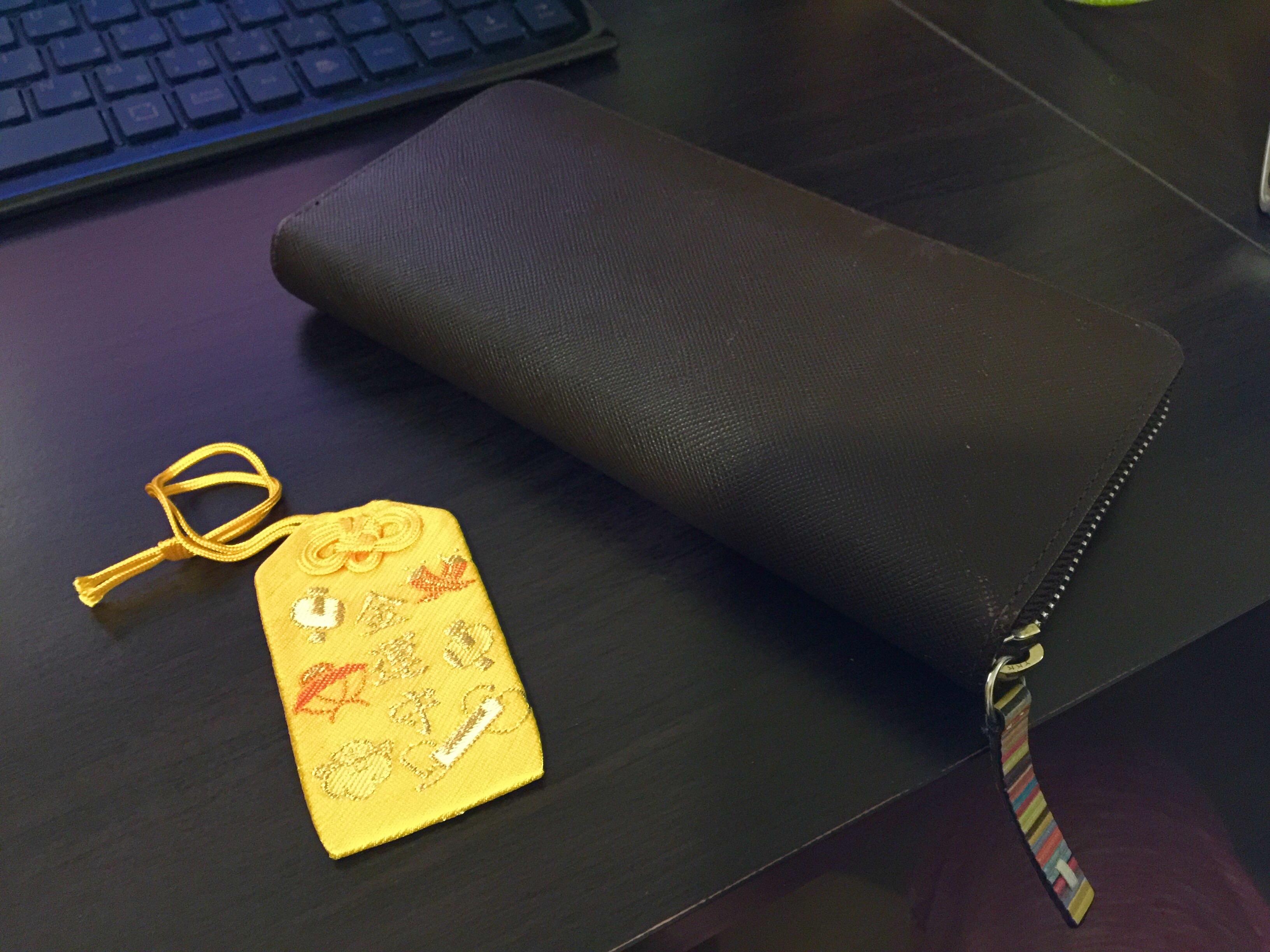 20161022財布とお守り