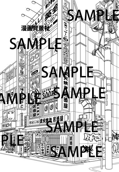漫画背景素材「飲食雑居ビルイラスト」「居酒屋イラスト」