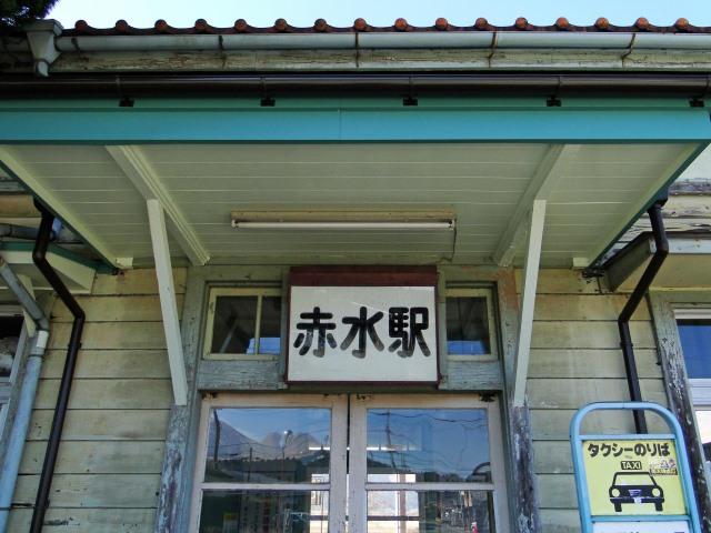 aka-uchi005.jpg