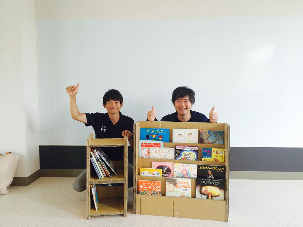 20160812_wakuwaku_2.jpg
