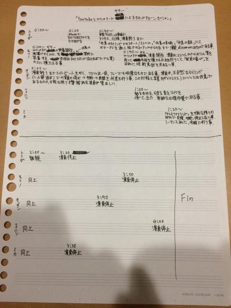 2016_04_18_001