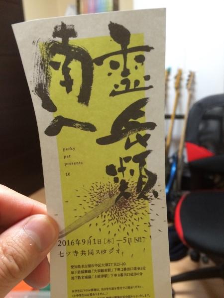 2016_09_04_001