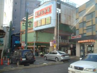 2004_0108_130058AA.jpg
