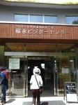 nagoyako.jpg