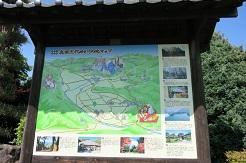 5-28真田の里案内マップ