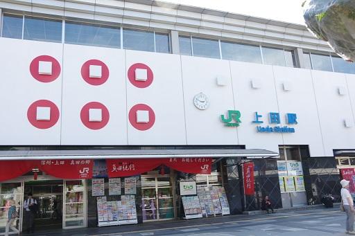 5-28上田駅