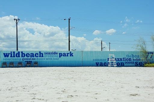 9-1砂浜②