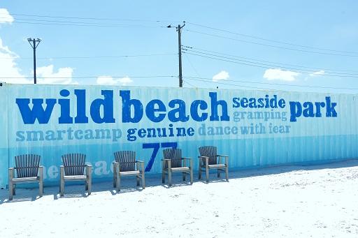 9-1砂浜①