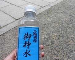 10-22狭井ペットボトル