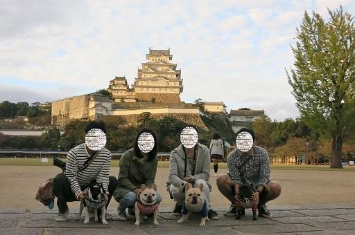 11-9姫路城全員で記念撮影