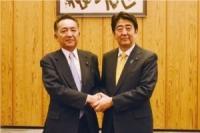 松丸と首相
