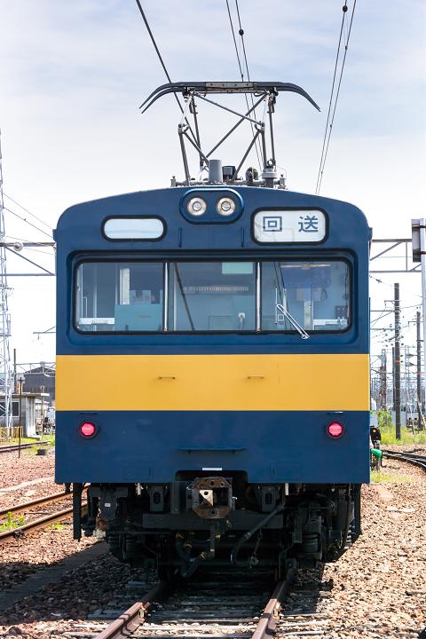 sクモル145-8
