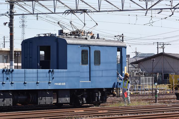 クモル145-32s