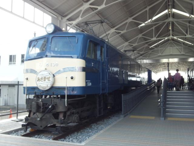 EF58-150